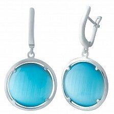 Серебряные серьги-подвески Елена с голубым кошачьим глазом