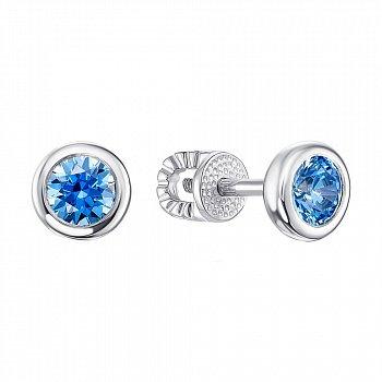 Серебряные пуссеты с голубыми кристаллами Swarovski 000135921