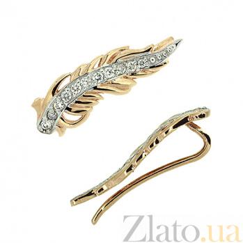 Золотые серьги-каффы с бриллиантами Пёрышки 000022031