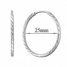 Серебряные серьги-конго Лучистое сияние с алмазной гранью, 25мм