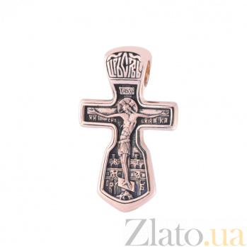 Золотой крест с чернением Молитва к Всевышнему ONX--п00786