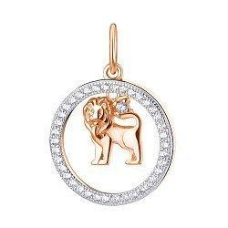 Серебряный кулон Лев с позолотой и фианитами 000113687
