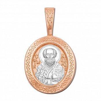 Золотая ладанка в комбинированном цвете Святой Николай Чудотворец 000135626
