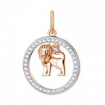 Срібний кулон Лев з позолотою і фіанітами 000113687