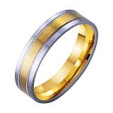 Золотое обручальное кольцо Райская любовь