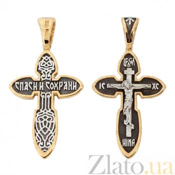 Золотой крест с чернением Спасение HUF--11509-Ч