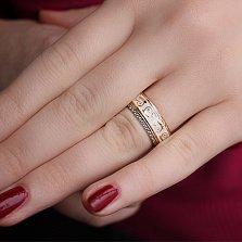 Обручальное кольцо с бриллиантами и эмалью Формигаль