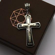 Серебряный крест с чёрной эмалью Умиротворение