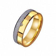 Золотое обручальное кольцо Чарующая сила с одним фианитом