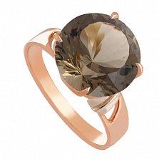 Золотое кольцо Гиана с гидротермальным раухтопазом
