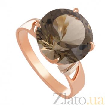 Золотое кольцо Гиана с гидротермальным раухтопазом VLN--112-277-22