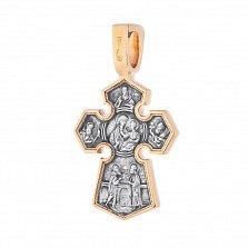 Серебряный крестик Икона Божией Матери Седмиезерная