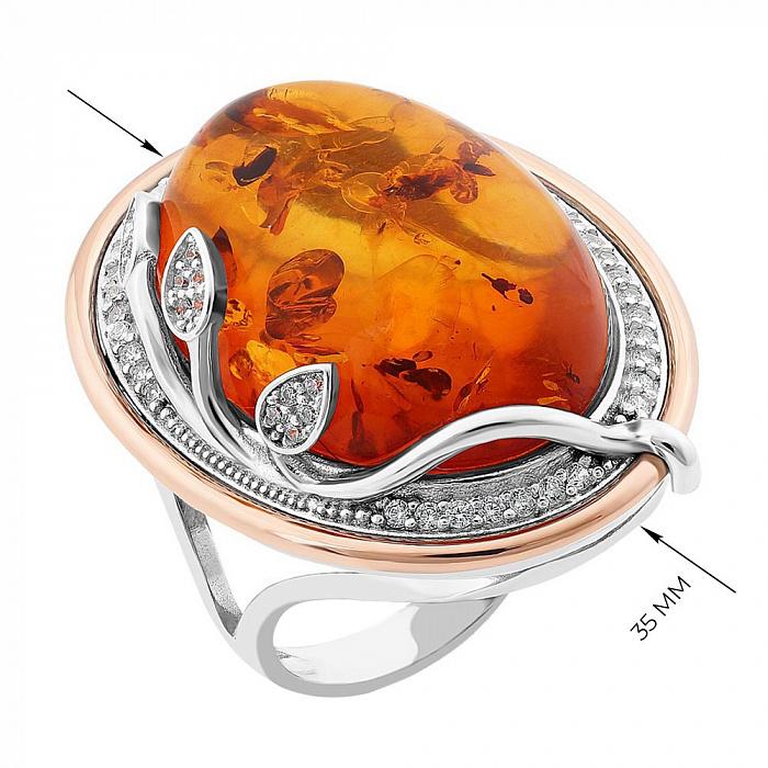 Серебряное кольцо с золотой накладкой, узорами и дорожками фианитов 000099286 000099286