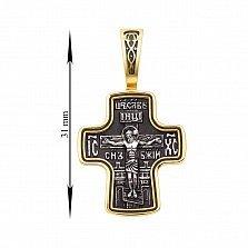 Серебряный крестик Вера и любовь с чернением и позолотой