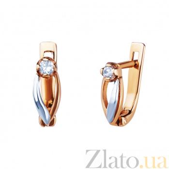 Сережки с белым золотом AQA--С016
