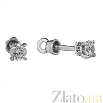 Серебряные серьги-пуссеты Карина TNG--520278С
