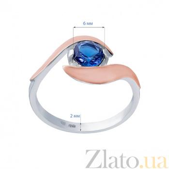 Серебряное кольцо Очарование с синим цирокнием и золотом AQA--303Кс