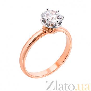 Золотое помолвочное кольцо Сильвия в комбинированном цвете с цирконием 12320 с