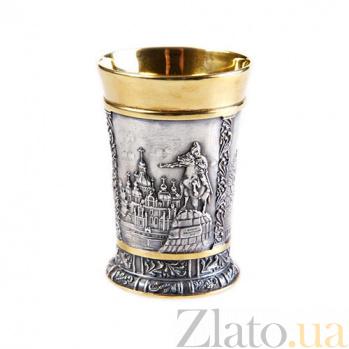 Серебряная стопка Киев 1066