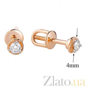 Золотые пуссеты с бриллиантами Инесса SVA-2101004201/Бриллиант