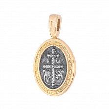 Серебряная ладанка Богородица с позолотой и чернением