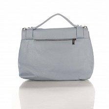 Кожаная деловая сумка Genuine Leather 6201 серо-голубого цвета на молнии с клапаном