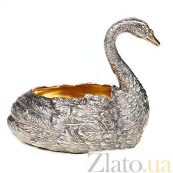 Серебряная паштетница Лебедь 576