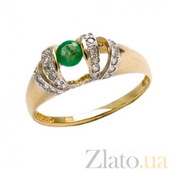 Золотое кольцо в красном цвете с изумрудом и бриллиантами Мэйт 000021301