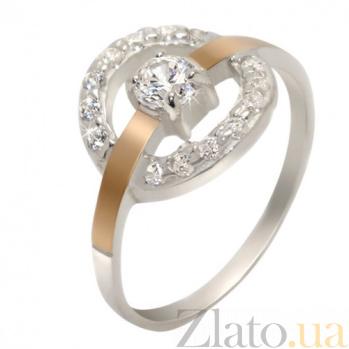 Серебряное кольцо с золотой вставкой и цирконием Орбита BGS--434к