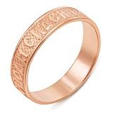 Серебряное кольцо с позолотой Спаси и Сохрани