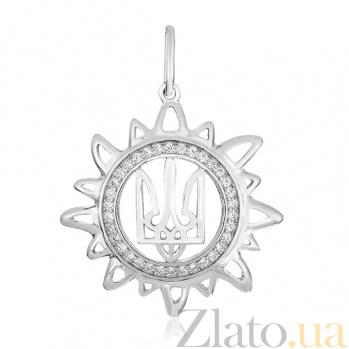 Серебряный подвес Солнце Украины 000031012