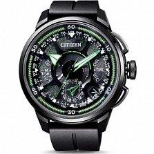 Часы наручные Citizen CC7005-16E