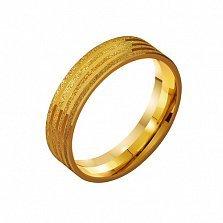 Золотое обручальное кольцо Мироздание