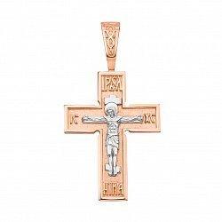 Золотой крестик в комбинированном цвете с молитвой на тыльной стороне 000126044