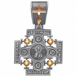 Серебряный крест Иерусалимский с золотыми накладками 000088521