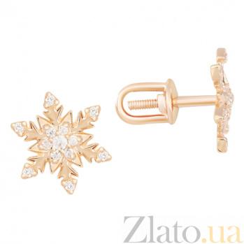 Золотые серьги-пуссеты Снежинка SVA--2101196101/Фианит/Цирконий