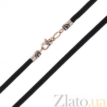 Шелковый шнурок с золотым замком Дориан 000024508