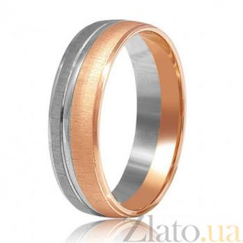 Обручальное золотое кольцо Две половинки целого 000001676