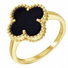 Золотое кольцо Клевер в желтом цвете с агатом в стиле Ван Клиф