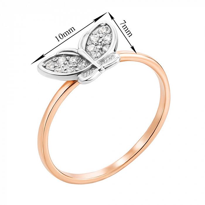 Кольцо в комбинированном цвете золота с фианитами 000000252 12524 п