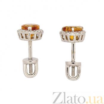 Серьги-пуссеты с цитринами и бриллиантами Сердечки ZMX--ECt-6655w_K