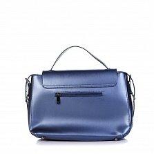 Кожаная деловая сумка Genuine Leather 8838 синего цвета на молнии и магнитной кнопке