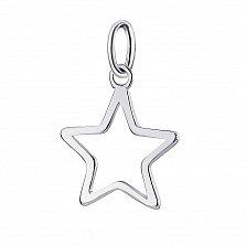 Серебряный кулон Абрис звезды с родированием