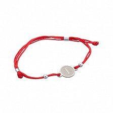 Шелковый браслет со вставкой Буква I