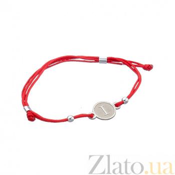 Шелковый браслет со вставкой Буква I Буква I