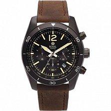 Часы наручные Royal London 41361-03