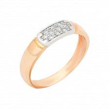 Золотое обручальное кольцо Вселенная в комбинированном цвете с бриллиантами