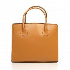 Кожаная деловая сумка Genuine Leather 8983 коньячного цвета на магнитной кнопке с подвеской из кожи