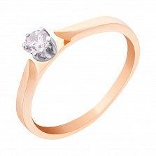 Золотое кольцо Мирабелла с цирконием в касте из белого металла