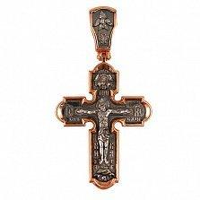 Золотой крестик с черным и белым родием Животворящий